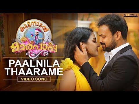 paalnila tharame video song kuttanadan marpappa rahul raj kunchacko boban aditi ravi
