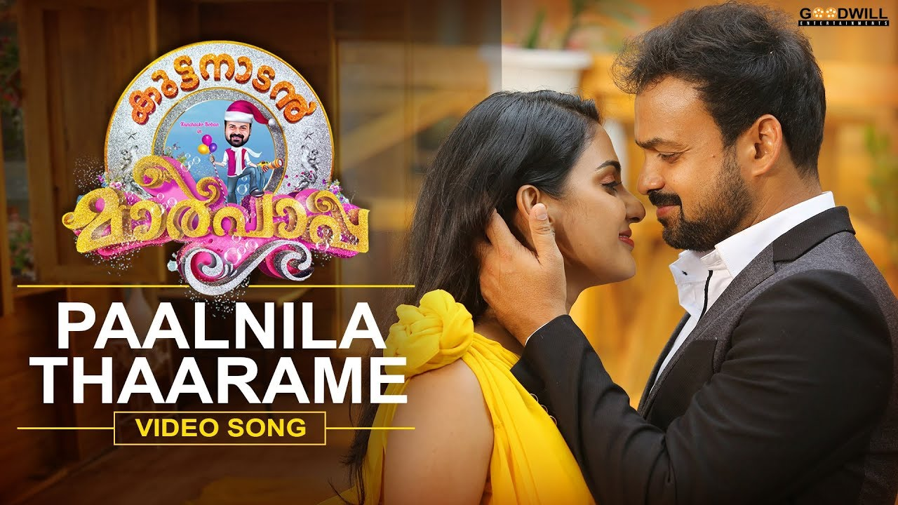 Paalnila Tharame Video Song | Kuttanadan Marpappa | Rahul ...