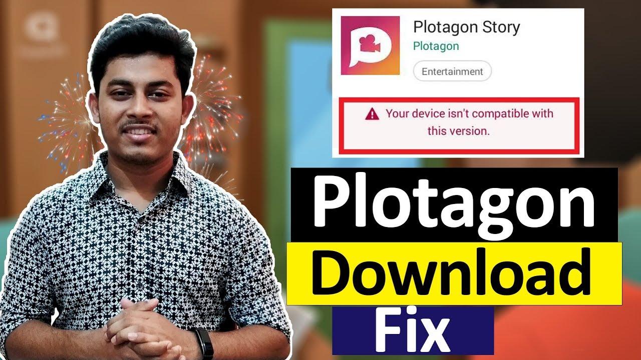 Plotagon Story ডাউনলোড করুন যেকোন মোবাইলে | Plotagon Story Download Problem  Fix