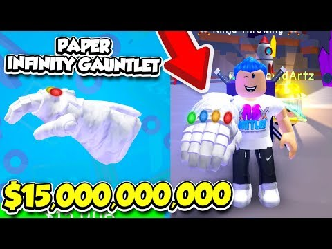 I Got The PAPER INFINITY GAUNTLET For 15 BILLION DOLLARS In PAPER BALL SIMULATOR!! (Roblox)