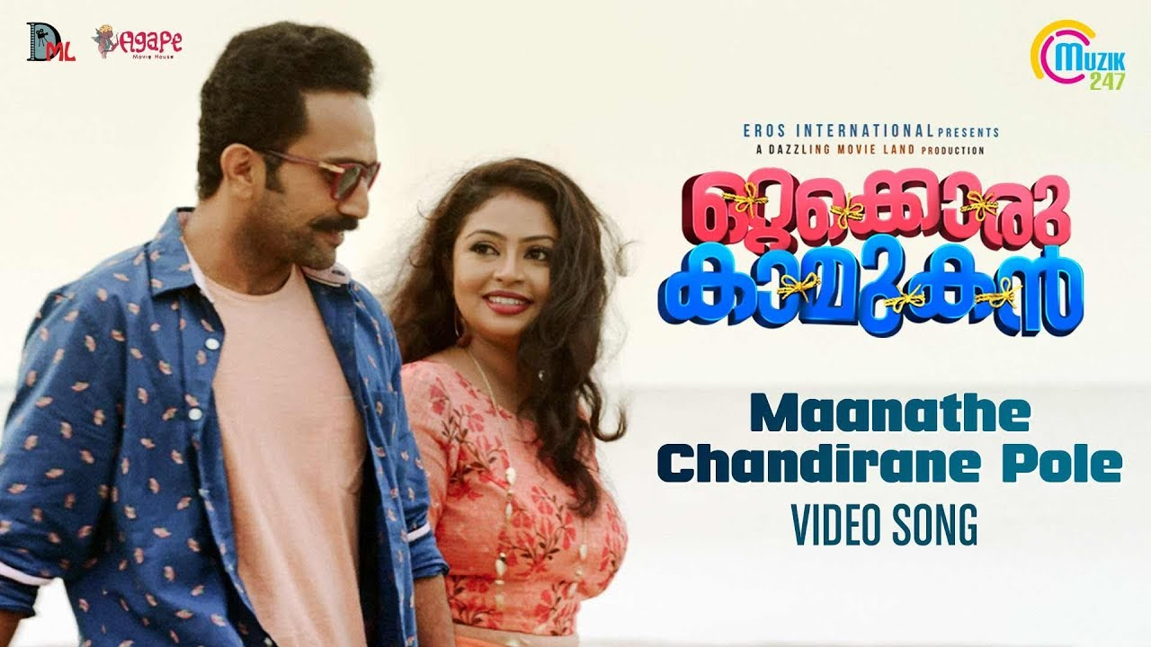 Maanathe Song Video |  Shine Tom Chacko, | Vishnu Mohan Sithara/Arundhathi Nair /Ottakkoru Kaamukan