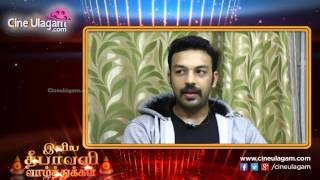 An Interview With Amit Bhargav KMKV Serial Actor | Yennai Arindhaal