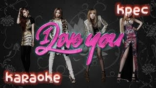 2NE1 - I Love You - English Version [karaoke]