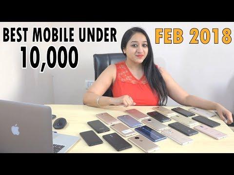 Top 5 Phones Under 10000 In Feb 2018