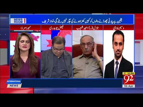 Waseem Badami's Analysis On Leaving The Party Of PMLN Members !!!