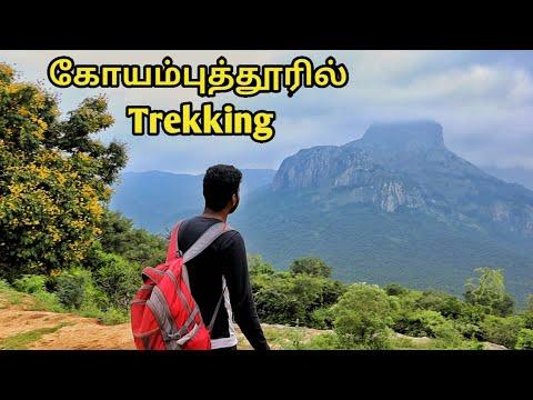 பாலமலை பயணம் | Palamalai Coimbatore | Tamilnavigation