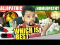 Allopathy Vs Homeopathy In Hindi | Which is safe & best