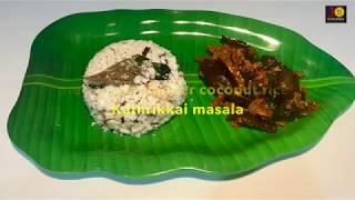 Paleo paneer coconut Rice & Kathrikkai masala   Keto paneer coconut rice   paleo brinjal masala Paleo paneer coconut Rice & Kathrikkai masala   Keto paneer ...