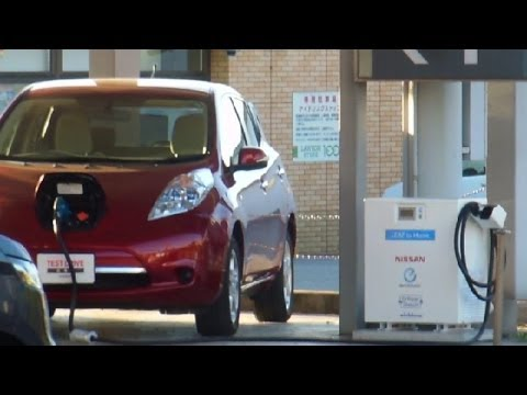 Electric Car Charging Stations in Japan!