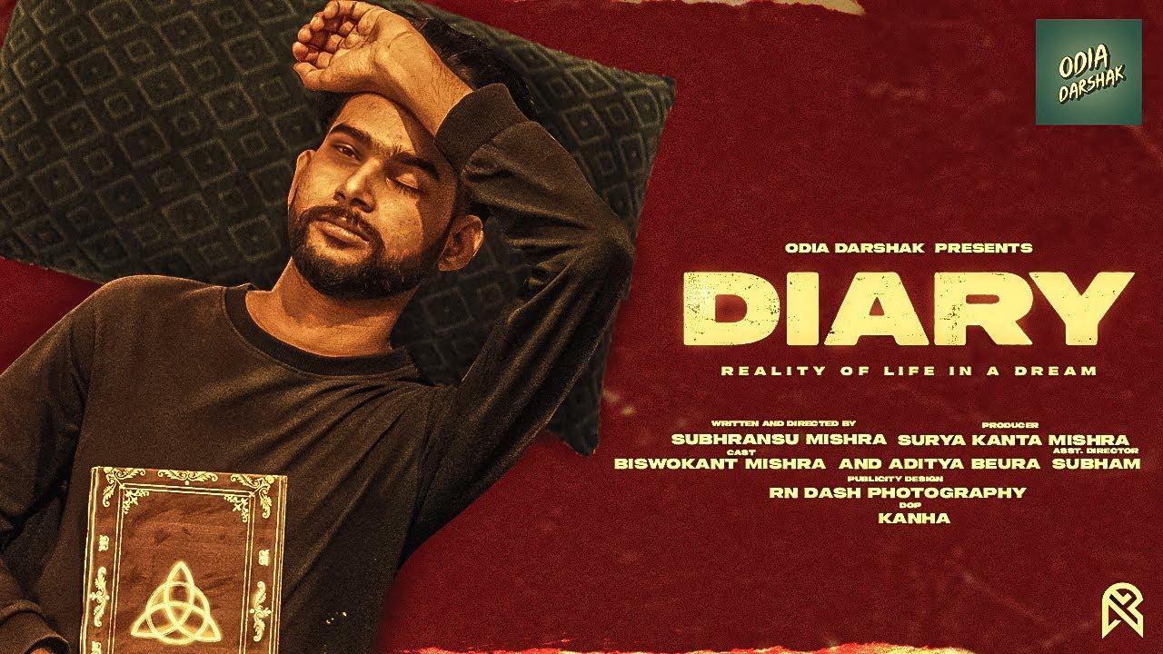 Diary - Odia Short Movie | Biswakanta Mishra | Odia Movie