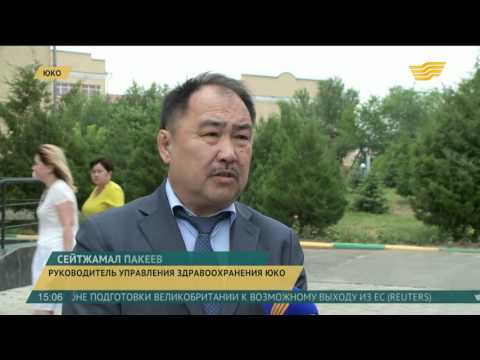крымская геморологическая лихорадка