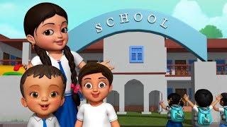 Nenu Schoooluku Veḷtunnanu - Back to School | Telugu Kids Songs | Infobells