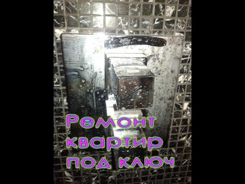 Ванна Тритон Респект, квартира под ключ Нижний Новгород, встроенный душ GROHE