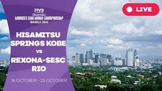 Hisamitsu Springs Kobe v Rexona-Sesc Rio - Women's Club World Championship(, 2016-10-23T04:33:22.000Z)