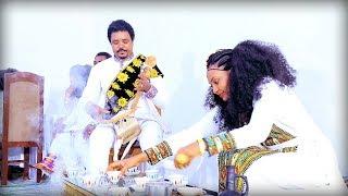Kinfe Gebregergis - Ati Shikorina / New Ethiopian Tigrigna Music (Official Video)