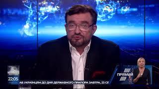 Прощание Евгения Киселева