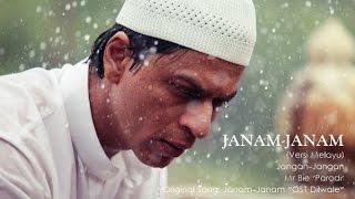 Janam Janam
