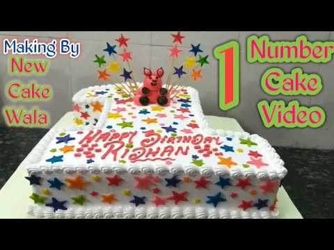 1st Birthday Cake How To Make One Number Fancy Decorations Making By New Wala