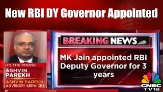 New RBI DY Governor Appointed | IDBI Bank CEO MK Jain is the New RBI Deputy Gov | CNBC TV18