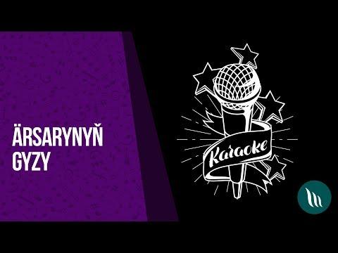 Ärsarynyň Gyzy | 2019 (Karaoke)