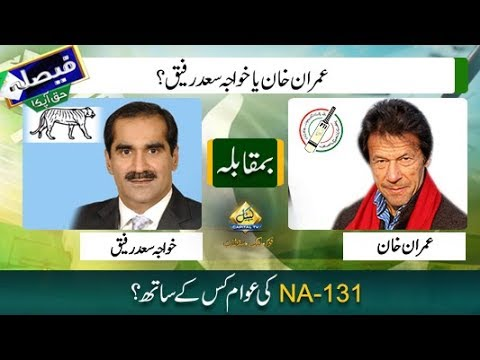 CapitalTV : Imran