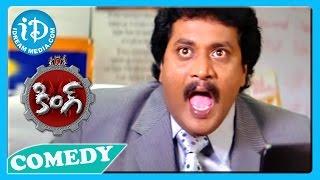 King Movie - Trisha, Nagarjuna, Sunil Comedy Scene