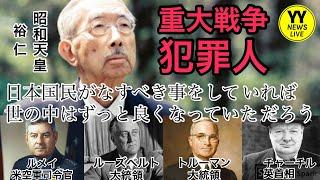 詩 もしも戦後の日本国民がなすべきことをしていたらば世の中はずっと良くなっていただろう!