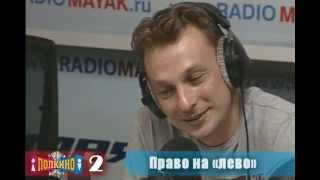 «Полкино» Выпуск №95