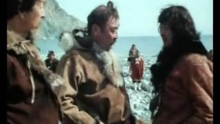 Белый шаман 1 серия 1982
