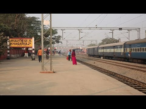 Khagaria District Bihar || खगरिया बिहार ||