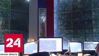 Силы ПВО Москвы отметили свое столетие на учениях - Россия 24
