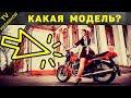 Самые легендарные мотоциклы СССР за всю историю