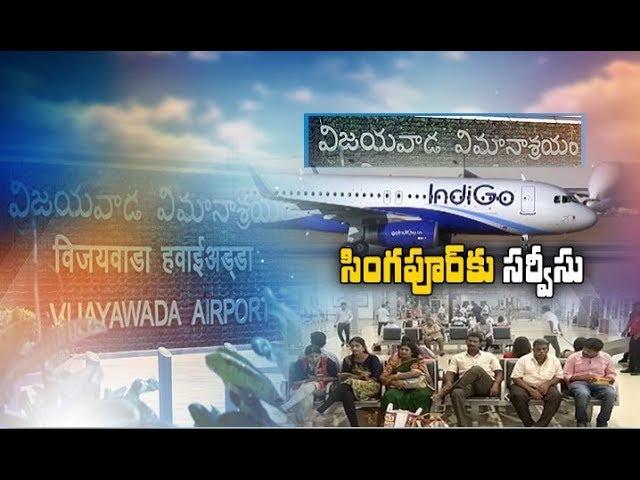 Will Gannavaram To Singapore Flight Continue Or Cancelled?