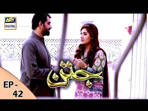 Jatan - Episode 42 - 11th Jan 2018 - ARY Digital Drama