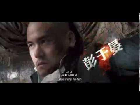 Taichihero ไทเก๊ก หมัดเล็กเหล็กตัน 2  ดูหนังออนไลน์ Clickplay.co.th