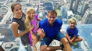 ВЛОГ Гуляем в Чикаго, поднялись на Уиллис-тауэр - высочайшее здание США