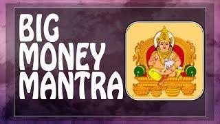 BE RICH with BIG MONEY $ Kubera mantra (Laxmi) ॐ Powerful Mantras Meditation Music (PM) 2019