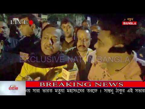 mukul roy godder natun bangla news ujjwal sarkar