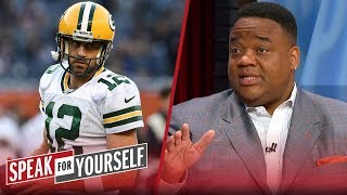 Relax Aaron Rodgers, stop putting pressure on your head coach — Whitlock | NFL | SPEAK FOR YOURSELF