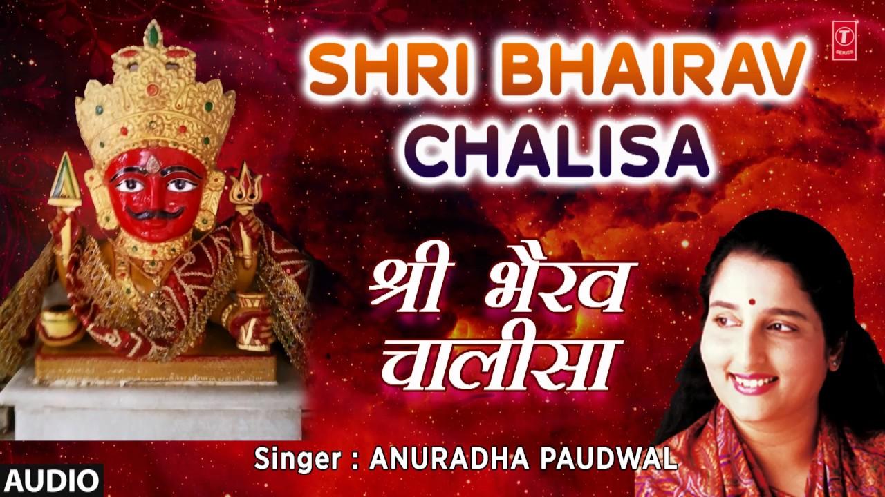 Chalisa pdf bhairav