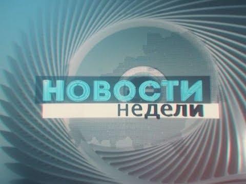 Новости в одесской области в сарате одесской области