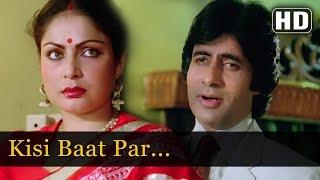 Kisi Baat Pe Main Kisise Khafa Hoon - Rakhee - Amitabh - Vinod Mehra - Bemisal Songs - Kishore Kumar