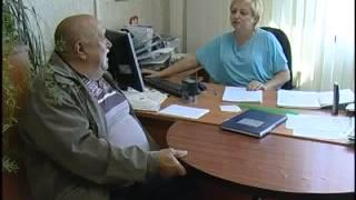 Льготы неработающим пенсионерам 12+