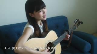 須田蘭子YouTubeチャンネル第51弾! 七夕前日なので坂本九さんの『見上...