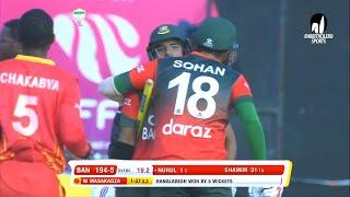 Winning Moments    Zimbabwe vs Bangladesh   3rd T20i   Bangladesh tour of Zimbabwe 2021