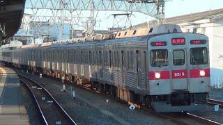 【代走爆音】東急8500系8615F78T急行長津田行き代走低速通過ジョイント音あり