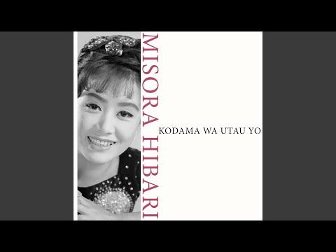 Kodama Wa Utau Yo