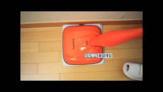 오토비스 자동물걸레청소기 유선형 제품공식영상
