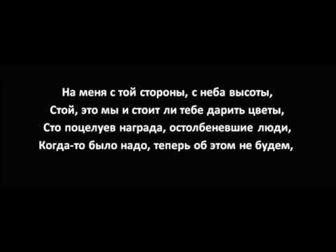 Джиган - Дни и Ночи текст песни, lyrics