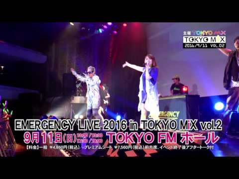 「EMERGENCY LIVE 2016 in TOKYO MiX vol.2」